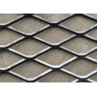 Buy cheap Expanded Metal Wire Mesh heavy galvanized expanded metal mesh Plastic coating wire fencing from wholesalers