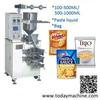 Buy cheap form fill seal machine , automatic shampoo packing machine from wholesalers