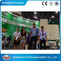 Buy cheap Automatic ignition Biomass Pellet Burner connect with gas steam boiler from wholesalers