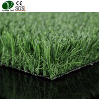 Buy cheap Pe Pp Small Garden Synthetic Turf 35mm Pile Height Three Colors Available from wholesalers