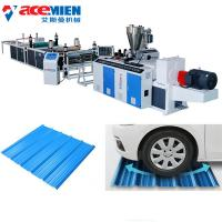 Buy cheap Plastic Recycling Corrugated Roof Sheet Making Machine Easy Installation product