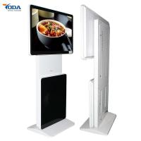 Buy cheap Shopping Rotatable LCD Touch Screen Kiosk Photo Booth LCD Display from wholesalers