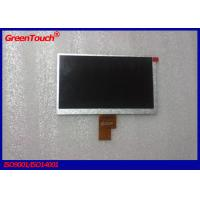 Buy cheap Laptop Spare Parts TFT Replacement LCD Display Screen Panel 1440 x 900 from wholesalers