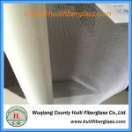 Buy cheap plain weave fiberglass window screen/ magnetic fly screen/Grey PVC Fiberglass Mosquito Net from wholesalers