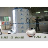 Buy cheap Automatic Quick 1 - 25 Ton Flake Ice Machine For Fruit And Vegetable Preservation from wholesalers