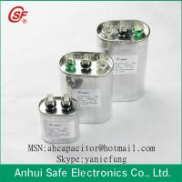 Buy cheap Oval Type Dual Capacitor from wholesalers