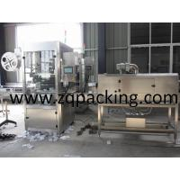 Buy cheap High Precision and Automatic automatic bottle shrink sleeve lableing machine from wholesalers