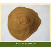 Buy cheap Naphthalene sulphate formaldehyde product