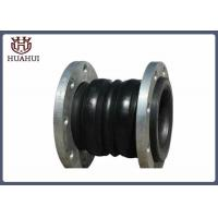 Buy cheap Double Ball Rubber Flexible Joint Stainless Steel Flange For Chemical Industry from wholesalers