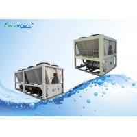 Buy cheap Ethylene Glycol Screw Low Temperature Chiller Cold Liquid With Hot Water Function from wholesalers