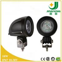 Buy cheap 10W LED Mini Auxiliary Work Light Flush Mount Off Road Led Driving Light from wholesalers