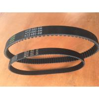 Buy cheap Huisi high quality automobile timing belt from wholesalers