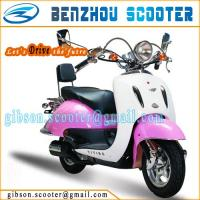 Buy cheap EEC 45km/h speed limit retro scooter 125cc YY125T-19 from wholesalers