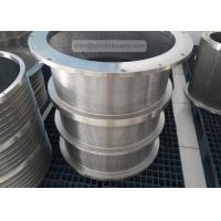 Buy cheap Slotted Basket and Perforated Basket for paper making industry from wholesalers