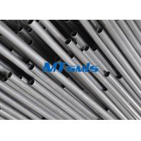 Buy cheap ASTM A249 TP316L / 1.4404 Straight Stainless Steel Welded tubing With ERW / EFW from wholesalers