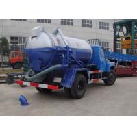 Buy cheap 5980*1980*2680m Septic Pump Truck / Vac truck / sewer vacuum truck XZJ5060GXW for drainage and suction from wholesalers