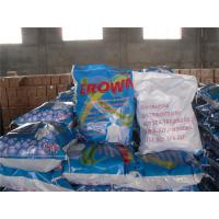Buy cheap popular selling blue color low price detergent powder/blue color washing powder with 300g, from wholesalers