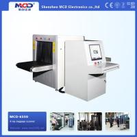 Buy cheap SecurityX Ray Inspection Machine Oil Cooling High Resolution Color from wholesalers