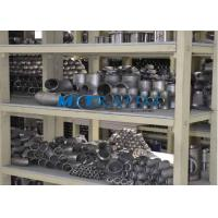 Buy cheap ASTM B366 Hastelloy B / UNS N1001 Nickel Alloy Concentric Reducer Fitting from wholesalers