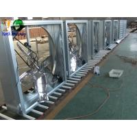 Buy cheap North&Husbandry-Poultry Ventilation Equipment For Sale Best Sell from wholesalers