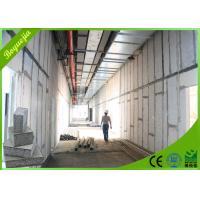 Buy cheap Increased the Usable Area EPS Concrete Sandwich Partition Wall  Panels from wholesalers