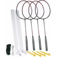 China Badminton Racket 288 on sale