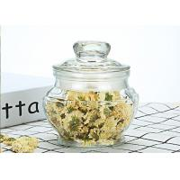 Buy cheap Transparent Glass Food Storage Jars For Herb - Tea / Glass Cookie Jar from wholesalers
