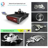 Buy cheap 500W 1KW 2KW 3KW CNC Laser Metal Cutting Machine For Plate 0.2-6mm Cutting Thickness from wholesalers