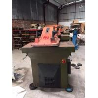 Buy cheap China ATOM Second hand/used renew/Recondition/Refurbished Leather swing arm cutting footwear bag making  machine from wholesalers