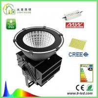Buy cheap Waterproof Industrial LED High Bay Lighting , Industrial Outdoor Lighting product
