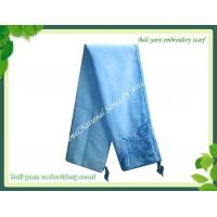 Buy cheap Bali yarn embroidery scarf from wholesalers