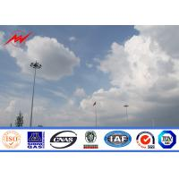 Buy cheap Windproof Hot Dip Galvanized High Mast Tower , Airport Metal Light Pole from wholesalers