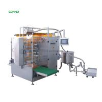 Buy cheap Stable Sachet Filling And Sealing Machine , Sachet Filling Equipment Y900E product