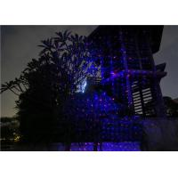 Buy cheap Cover up to more than 2500 Square Feet Star Shower Motion Indoor Outdoor Laser Lights for Holiday Decorating from wholesalers