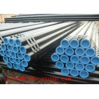 Buy cheap ASME SA335 seamless alloy steel pipe product