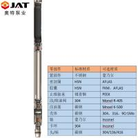 Buy cheap Labyrinth or Bag Type Electrical Submersible Pump (ESP) Protector from wholesalers