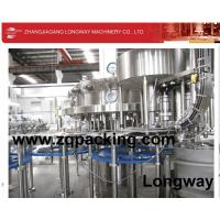 Buy cheap Completely Automatic Soda Water Carbonated Beverage Filling Machine from wholesalers