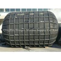 Buy cheap Durable 1880D2 Cord Fabric Ribbed Pneumatic Fenders for Navy Boat Fenders from wholesalers