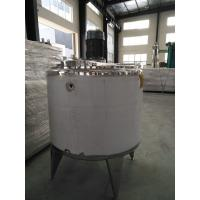Buy cheap Ice Cream Mixing Tank , Stainless Steel Heated Mixing Tank Cooling Maturation Aging product