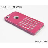 Buy cheap Cool Iphone Case Hot Pink Hard Plastic Cell Phone Cases For Iphone 5 Case from wholesalers
