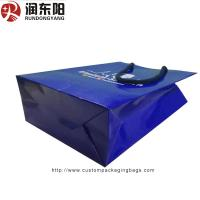 Buy cheap customized logo for Paper Bag Stand Up  Hand Lenth Handle For Shopping product