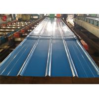 Buy cheap Galvanized Sheet Colour Coated Roofing Sheets Thickness 0.45mm 3MT - 8MT from wholesalers