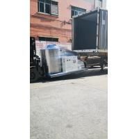 Buy cheap 3TONS industrial ice block making machine for noshery,seven-eleven,ice-cream parlor from wholesalers
