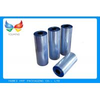 Buy cheap 50% Shrinkage Shrink Pvc Film , Pvc Film Roll Pre - Distorted Print For Shrink Sleeve from wholesalers