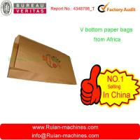 Buy cheap paper bag sewing machine from wholesalers
