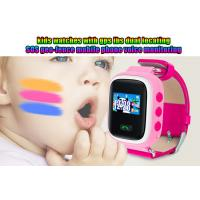 China kids watches with gps lbs dual locating on sale