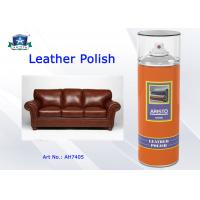 Buy cheap Non Toxic Household Cleaners Leather Furniture or Shoe Polish Spray Multi Color from wholesalers