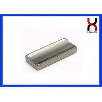 Buy cheap Customized Segment Permanet Strong Magnetic Material Motor Magnet NdFeB Magnet from wholesalers