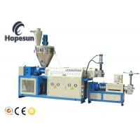 Buy cheap Film Bag Plastic Pelletizing Machine Automatic Force Feeding Customized from wholesalers