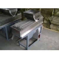 Buy cheap Portable Roasted Groundnut Peeling Machine Low Noise CE Certification from wholesalers